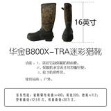 B800X-TRA迷彩猎靴