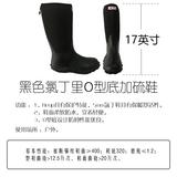 684035黑色氯丁里O型底加硫鞋